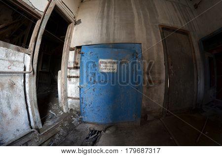 Industrial decay in Kiev Sign - Danger. High voltage (RU)
