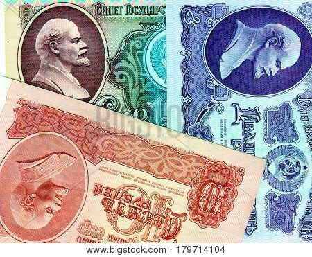 Fragments of the banknotes of the USSR depicting Lenin - ten, twenty-five, one hundred. Closeup. Collection. Background with money signs.