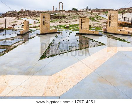 Monuments In Amman Citadel In Rainy Day