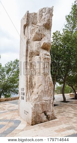 Monument In Honor Of Pope Visit Of Mount Nebo