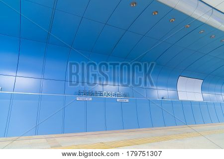 Kazan, Russia - March 25.2017. Interior of a metro station Aviastroitelnaya With an inscription in the Tatar language