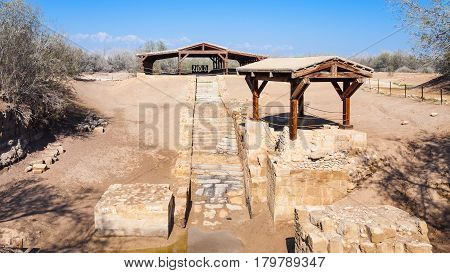 Baptism Site Bethany Beyond The Jordan Al-maghtas