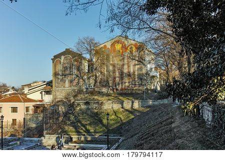 PLOVDIV, BULGARIA - JANUARY 2 2017: Panoramic view of old town in city of Plovdiv, Bulgaria