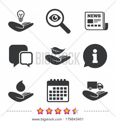 Helping hands icons. Intellectual property insurance symbol. Delivery truck sign. Save nature leaf and water drop. Newspaper, information and calendar icons. Investigate magnifier, chat symbol. Vector