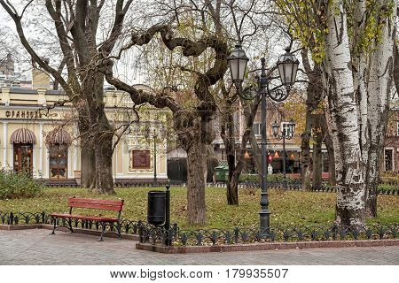 ODESSA, UKRAINE The Deribasovskaya street is the central street of the city and offers wide range of restaurants, taverns, bars and cafes,