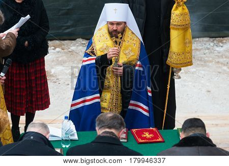 MOSCOW - JANUARY 27, 2015: Metropolitan Hilarion performs ritual at a ceremony marking the start of construction of a new modern cultural center at the Moscow State Conservatory.