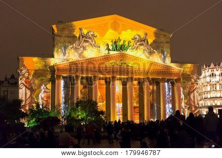 MOSCOW - OCTOBER 4: The Bolshoi Theatre during the International festival Circle of Light on october 4, 2013 in Moscow, Russia. Light show every year affects the main attractions of the city.
