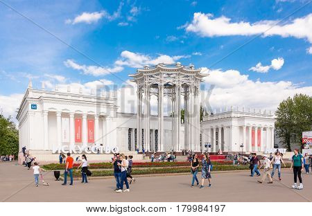 MOSCOW - MAY 8 2016: Pavillion number 66