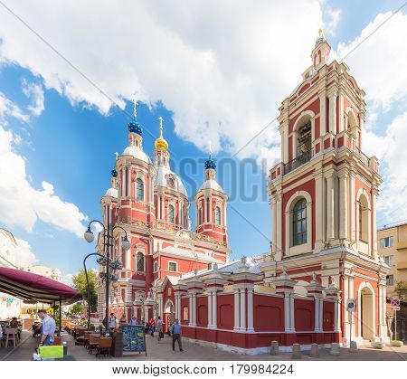 MOSCOW - AUGUST 7 2016: The baroque church of Saint Clement of Rome on Klimentovsky lane. This large ecclesiastical complex was built in the 18th century.