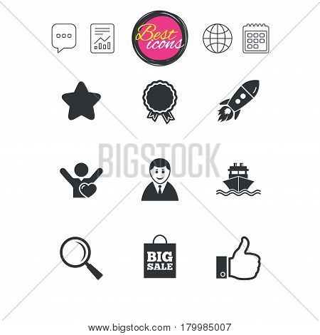 Chat speech bubble, report and calendar signs. Online shopping, e-commerce and business icons. Start up, award and customers like signs. Big sale, shipment and favorite symbols. Vector