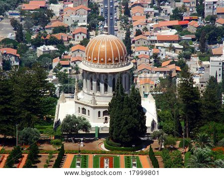 Bahaii World Spiritual Center