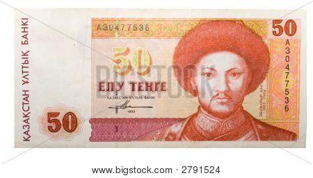 Kazahstan Geld. 50 Tenge.