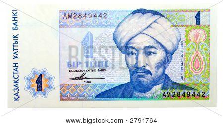 Kazahstan Geld.  Ein Tenge.