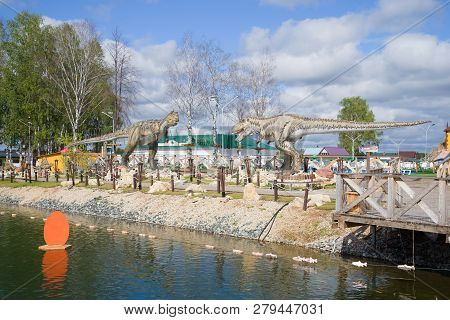 Kirov, Russia - August 30, 2017: View Of The Sculptures Of Giant Carnivorous Dinosaurs - Carnotaurus