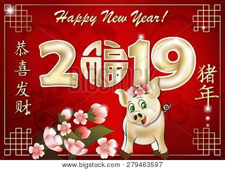 Happy Chinese New Year 2019, Red Greeting Card For The Year Of The Boar Celebration, With Text In En