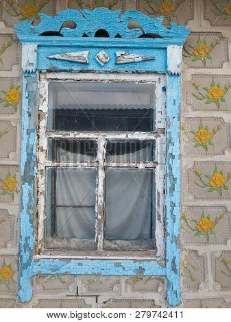 Old Fancy Window In Ancient Ukrainian House Closeup