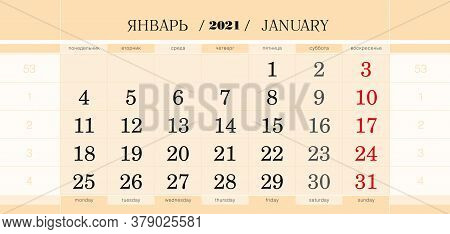 Calendar Quarterly Block For 2021 Year, January 2021. Wall Calendar, English And Russian Language. W