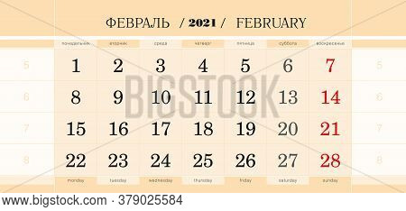 Calendar Quarterly Block For 2021 Year, February 2021. Wall Calendar, English And Russian Language.