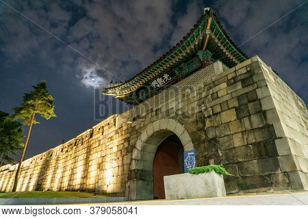 Seoul, South Korea - September 22, 2018: Night Scene Of Old Traditional Korean Fortress And Rock Bri