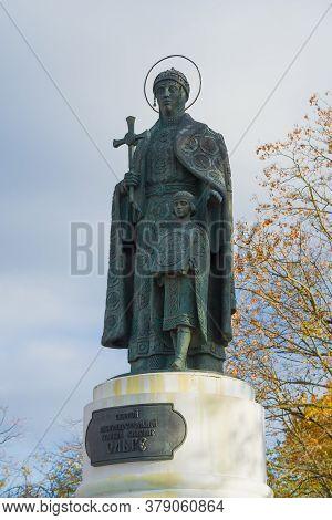 Pskov, Russia - October 21, 2017: Sculpture Of Princess Olga And Prince Vladimir Close-up On A Backg