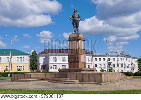 Petrozavodsk, Russia - June 12, 2020: Monument To S.m. Kirov Close-up Sunny June Day