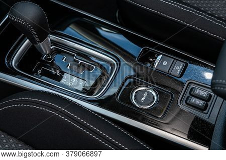 Novosibirsk/ Russia - July 04 2020: Mitsubishi Outlander, Close Up Of The Manual Gearbox Transmissio
