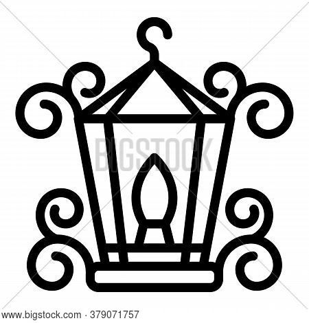 Blacksmith Metal Lamp Icon. Outline Blacksmith Metal Lamp Vector Icon For Web Design Isolated On Whi