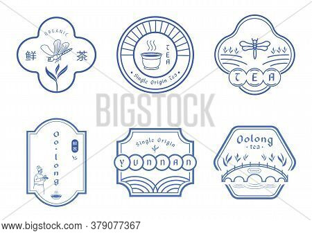 Single Origin Tea Badge Design With Chinese Blue Pattern Style