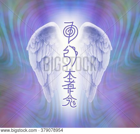 Reiki Angel Therapy - A Pair Of Angel Wings On A Flowing Lilac Green Pink Energy Background