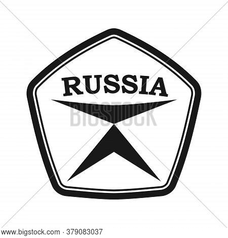 Quality Mark. Simple Icon With The Inscription Russia For Theme Design, Isolated On A White Backgrou