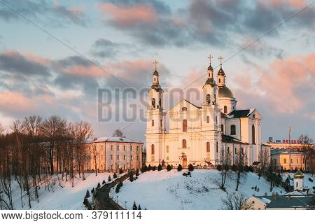 Vitebsk, Belarus - February 14, 2017: Famous Landmark Is Assumption Cathedral Church In Upper Town O