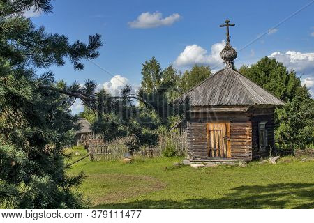 Uchemskiy Museum Of The Cassian Desert And The Fate Of The Russian Village