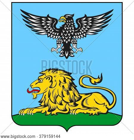 Coat Of Arms Of Belgorod Oblast In Russian Federation