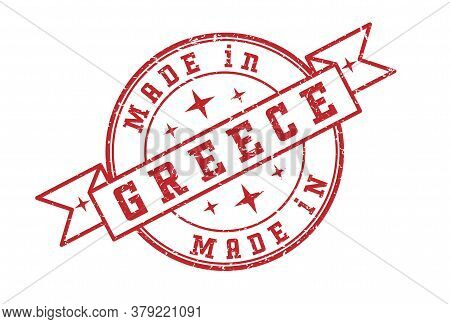 An Impression Of A Seal With The Inscription Made In Greece, Isolated On A White Background