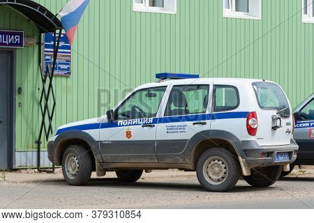 Russia - Jun 2020. A Police Car Stands Near The Building Of The Ministry Of Internal Affairs Of Russ