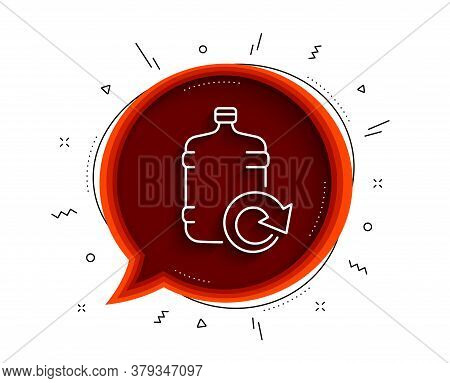 Water Cooler Bottle Line Icon. Chat Bubble With Shadow. Refill Aqua Drink Sign. Liquid Symbol. Thin