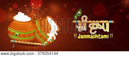 Happy Janmashtami Indian Festival Of Birthday Of Shri Krishna. Illustration Of Dahi Handi Pot With F