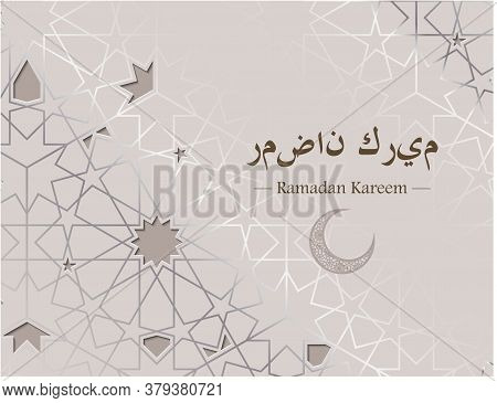 Ramadan Kareem Vector Card Template In Arabic Geometric Tile. Cut Out Paper. Ramadan Kareem Greeting