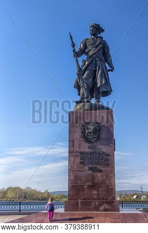 Irkutsk, Russia 06.05.2018: Monument To The Cossack Pioneer Yakov Pokhabov, Who Is Considered The Fo