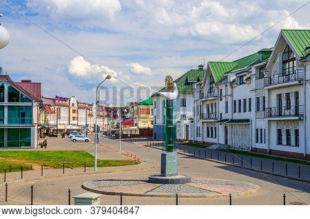 Minsk, Belarus, July 26, 2020: Zybitskaya Street With Restaurants, Bars And Hotels In Upper Town His