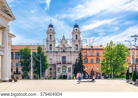 Minsk, Belarus, July 26, 2020: Cathedral Of Holy Name Of Saint Virgin Mary Roman Catholic Church Bar