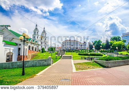 Upper Town Minsk With Holy Spirit Cathedral Orthodox Church Baroque Style Building And Staircase In