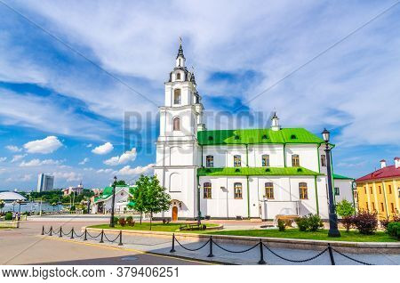 Holy Spirit Cathedral Orthodox Church Baroque Style Building In Upper Town Minsk Historical City Cen