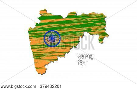 Maharashtra Din Is Written In Hindi Meaning Maharashtra Day A Holiday In The Indian State Of Maharas