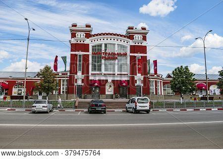 Kharkiv, Ukraine - July 20, 2020: Facade Building With An Entrance To The Kharkov Central Farmers Ma