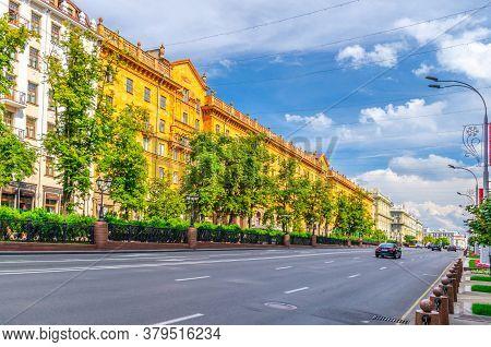 Minsk, Belarus, July 26, 2020: Pobediteley Peramohi Avenue With Socialist Classicism Stalin Empire S
