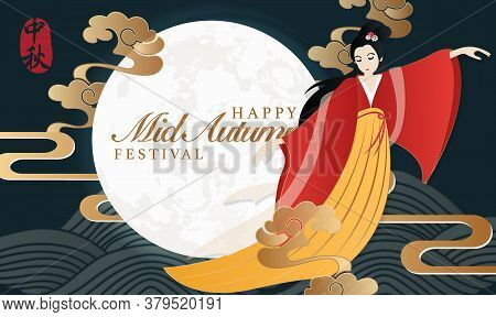 Retro Style Chinese Mid Autumn Festival Spiral Cloud And Beautiful Woman Chang E From A Legend. Tran