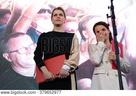 Minsk, Belarus - July 30, 2020: Veronika Tsepkalo  - Representative Of Valery Tsepkalo Staff At Oppo