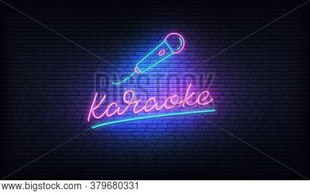 Karaoke Neon. Neon Label With Microphone And Karaoke Lettering