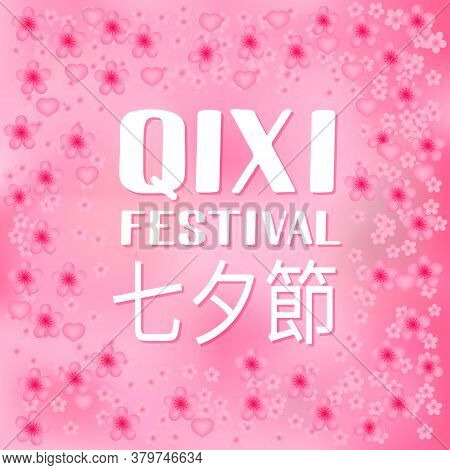 Qixi Festival The Inscription In Chinese Language. Qiqiao Or Double Seven Festival Or Evening Of Sev
